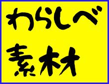 海っ子アルバム